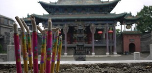 Ancient Tourist Trap of Pingyao
